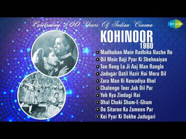 Kohinoor [1960] - Dilip Kumar - Meena Kumari - Old Hindi Songs - Music Naushad