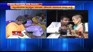 Old Age Home Organizatiors Neglects Senior Citizens and Elders | Kadapa