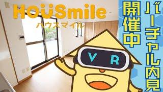 北矢三町 マンション 2LDKの動画説明