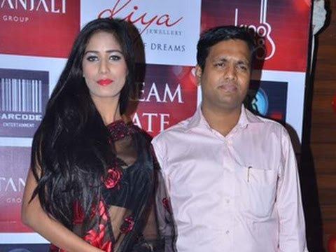 Poonam Pandey's Valentine's DATE