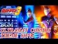 Ultraman FE3 BGM/OST - ULTRAMAN COSMOS THEME SONG ( Extended )