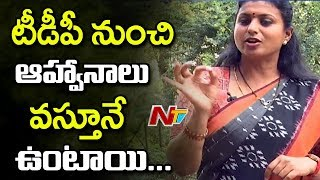 Are You Still Getting Offers From TDP ? - Face to Face  Exclusive