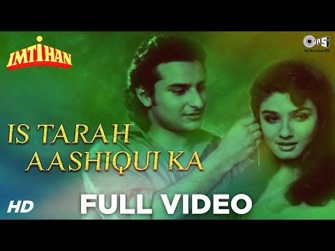 Is Tarah Aashiqui Ka - Imtihan | Saif Ali Khan & Raveena | Kumar...