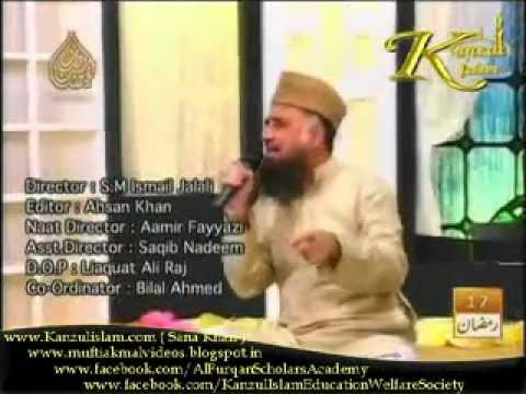 Hum Faqiron Ko Madine Ki Galli Achi Lagi By Fasihuddin Soharwardi Sahab video