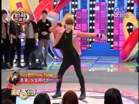 Key dancing Hoot  SNSD Music Videos