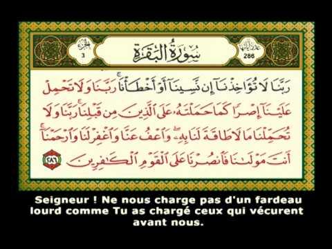 DVD Le Saint Coran - Cheikh Abdelbassat Abdelssamad (Tajwîd avec traduction française)