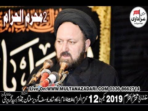 Allama Ali Hussain Madni I 2 Muharram 2019 I ImamBargah Shah Yousaf Gardez Multan