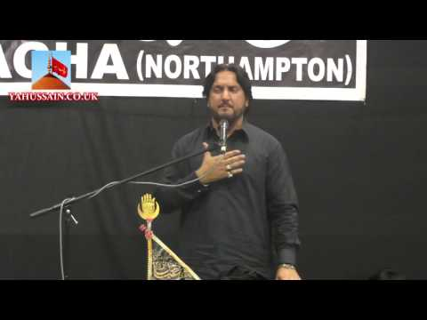 Peer Syed Iqbal Hussain Shah (Bajar) - AGHA - Northampton (UK) - 24th July 2016