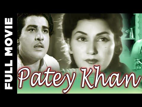 Patey Khan│Full Urdu Movie│Noor Jehan, Zubaida Khanum