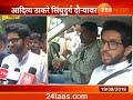 Shivsena | Aditya Thackeray On Sindhudurg Visit To Meet Flood Victims