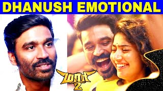 Dhanush Emotional Statement For Rowdy Baby Massive Record Sai Pallavi Yuvan Rowdy Baby Song