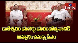 Telangana CM KCR to Meet Governor Narasimhan At Raj Bhavan | Telangana News | hmtv