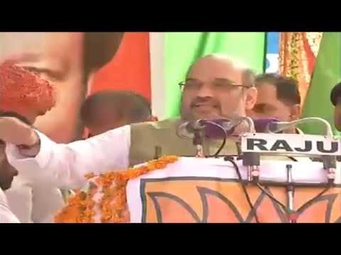 Shri Amit Shah address rally in Kathua, Jammu & Kashmir - 25th August 2014