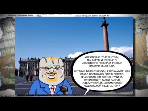 Вспомнить все, или переобувания в воздухе: секреты из прошлого пропагандистов РФ - Антизомби, 23.02