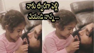 Allu arjun Doingfun with his daughter Allu Arha | Allu Arjun Funny With Family | FridayPosterChannel