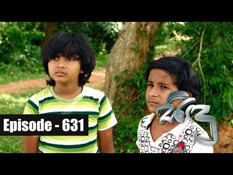 Sidu | Episode 631 07th January 2019