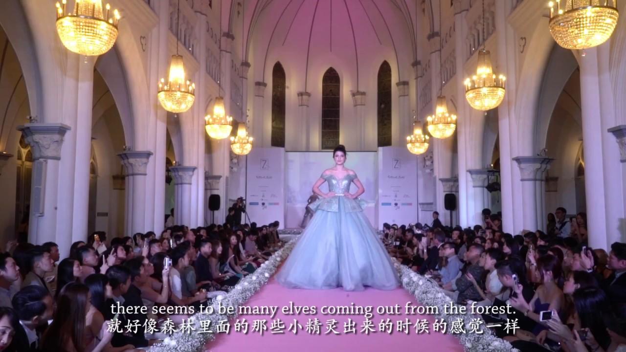 Z Wedding Couture Runway 2017