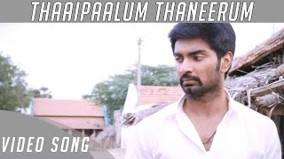 download lagu Chandi Veeran   Thaaipaalum Thaneerum   Song gratis