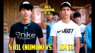 Лига Баттлеров 1.32 5 D1L (NuMoN) vs. KM 33 (RAP.TJ)