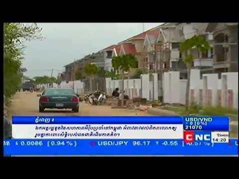 Cambodia Real Estate on CNC 11 Aug 2013