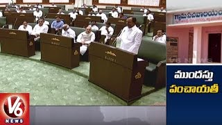 Gram Panchayat Elections In Telangana To Be Held In February? | V6 News
