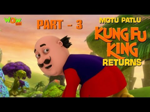 Motu Patlu Kungfu King Returns -Part 3| Movie| Movie Mania - 1 Movie Everyday | Wowkidz thumbnail