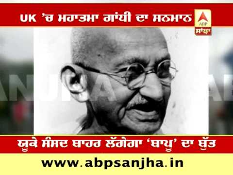 Mahatma Gandhi's statue to be installed outside British Parliament