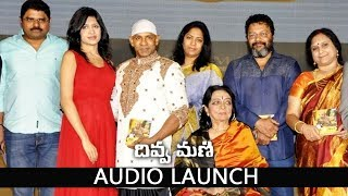 Divya Mani Movie Audio Launch | | Suresh Kamal  | Vaishali Deepak