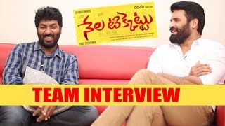Nela Ticket Movie Director Kalyan Krishna and Actor Subbaraju Funny Interview | Ravi Teja