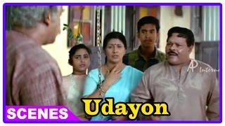 Tourist Home - Udayon Malayalam Movie - Mohanlal's family deserts him