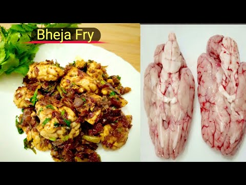 Bheja fry/ brain fry /How to cook goat brain fry