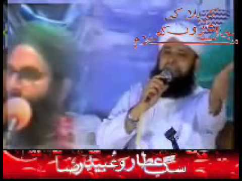Karbala Ke Jaan Nisaron Ko Salam  | Bulbul e Madina Hazrat Owais...