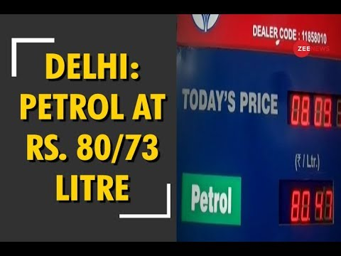 Fuel price continues to rise: Petrol hits record high of Rs 80.73 in Delhi, Rs 88.12 in Mumbai