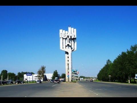 Пермь. Достопримечательности города и окрестностей. Что посмотреть в Перми