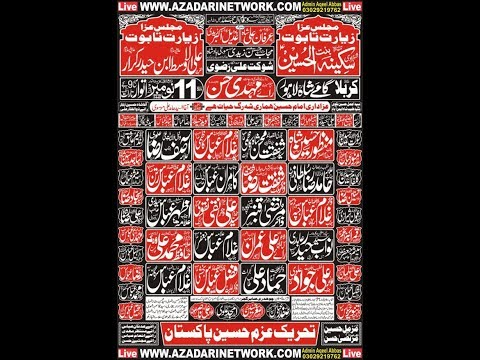 Live Majlis 11 November 2018 Lahore (Jalsa Zakir Rai Murtaza Hassan )