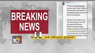 Janasena Pawan Respond on Tirumala and Nayi Brahmin Issue | #PawanTwitter