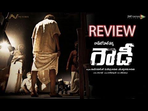 Rowdy Movie Review & Rating - RGV Mohan Babu Vishnu
