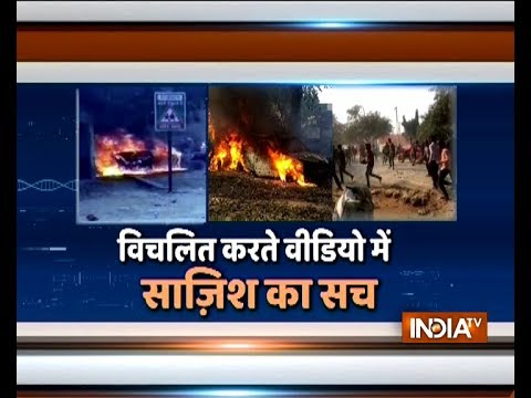Bulandshahr Violence: Watch video to know how the situation went out of hand from UP police