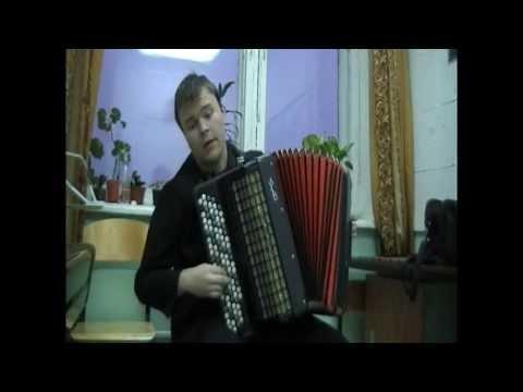"""Вячеслав Семёнов - """"Калина красная"""" (фрагмент)  Играет Павел Сивков (Баян)"""