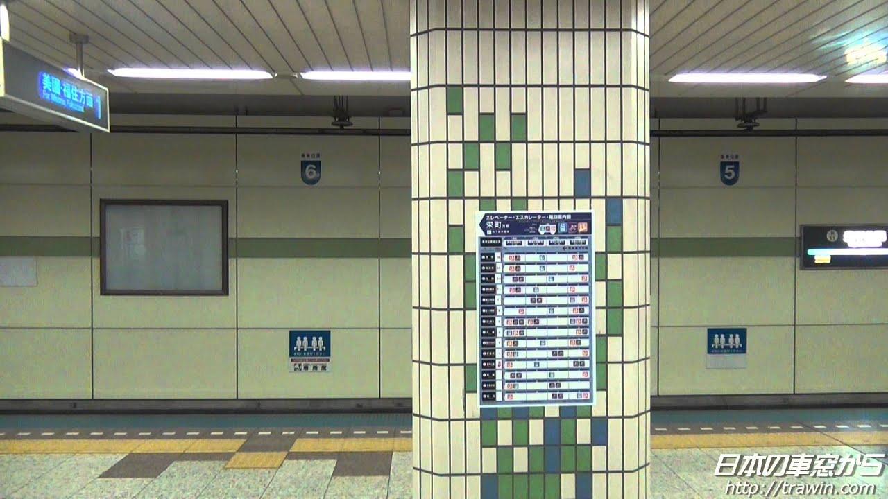 ������������������� �������� sapporo subway