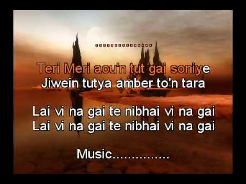 Lai vi na gayi video KarAoke - www.MelodyTracks.com