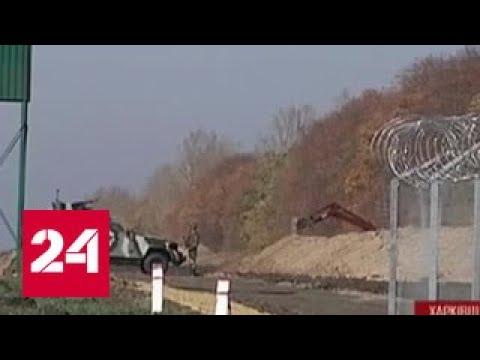 Отменить заборонено: украинская граница превратилась в решето