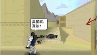 Counter-Strike Funny Animation 3.MP4