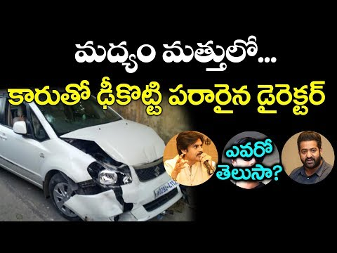 Tollywood Top Director Booked In Hit and Run Case | NTR | Pawan Kalyan | YOYO Cine Talkies