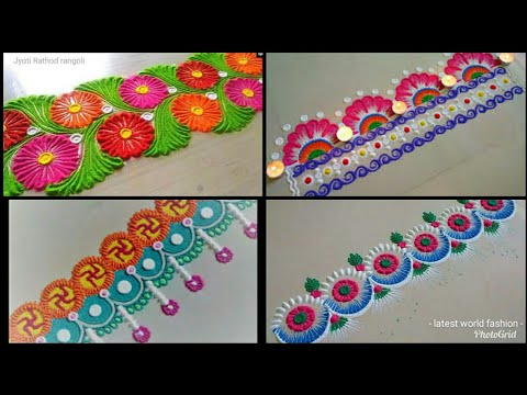 Beautiful border rangoli designs/simple border rangoli designs/door border rangoli designs