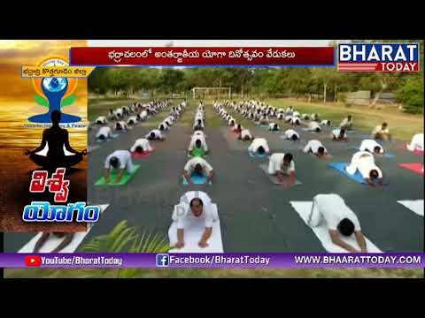 International Yoga Day Celebrations Under 141 Battalion CRPF At Bhadrachalam | Bharattoday
