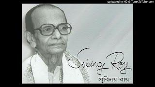 Subinay Ray -Ei Korechho Bhalo Nithur He(এই করেছ ভালো, নিঠুর)