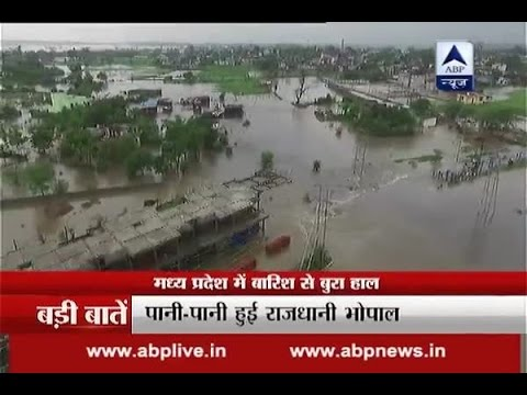 Monsoon in India: MP in trouble due to floods