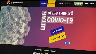 Черноморский Благотворительный фонд стал доступным для онлайн-пользователей