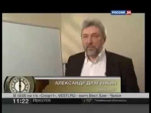РУССКИЙ ЯЗЫК-ПРАРОДИТЕЛЬ!